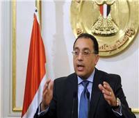 رئيس الوزراء يصدر قراراً بتعيين محسن عادل رئيساً تنفيذياً لهيئة الاستثمار