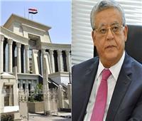 رئيس المحكمة الدستورية العليا يؤدي اليمين أمام السيسي.. اليوم