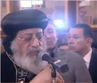 وصول «البابا تواضروس» لحضور صلاة تجنيز الأنبا «إبيفانيوس»