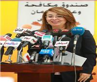 غادة والي: 38 قافلة ثقافية للتوعية بأضرار المخدرات