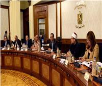 الوزراء: جاري الانتهاء من طباعة الكتب الدراسية بـ«نظام التعليم الجديد»