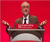 حزب العمال البريطاني يعتذر عن استضافة اجتماع «معادٍ للسامية»