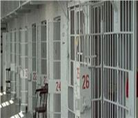فيديو  تفاصيل انتحار شاب مصري بأحد السجون الإيطالية