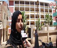 صرخة أهالي قرية لرسوب 44 طالبة بسبب «درس خصوصي»