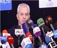 أجيري يغادر القاهرة.. ويحدد موعد استلام مهمته مع منتخب مصر