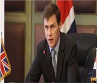 السفير البريطاني يشيد بإصلاح نظام التعليم والرعاية الصحية في مصر