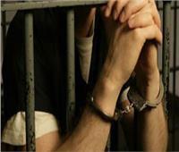 حبس تشكيل عصابي 4 أيام لسرقة «حضانة»