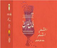 معرض للصور الفوتوغرافية بالمتحف الإسلامي..السبت المقبل