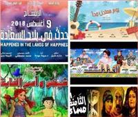 إسماعيل مختار: بعد توقف 3 أسابيع.. عروض البيت الفني للمسرح تعود من جديد
