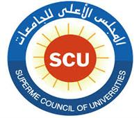 «الأعلى للجامعات» ينفي تغييرمسمي كليات العلوم الطبية التطبيقية