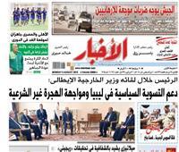 تقرأ في «الأخبار» الاثنين.. الجيش يوجه ضربات موجعة للإرهابيين