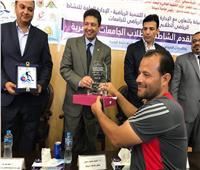 جامعة المنصورة تفوز بالمركز الأول ببطولة كرة القدم الشاطئية للجامعات بدمياط