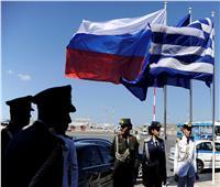 اليونان تستدعي ممثل السفارة الروسية في أثينا
