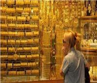 تعرف على أسعار «الذهب».. اليوم