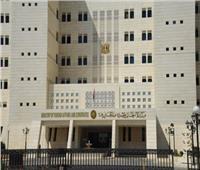 سوريا تدين قرار واشنطن بإعادة فرض عقوبات اقتصادية على إيران