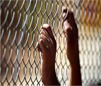 تجديد حبس مسن «هتك عرض» طفلة بالمعادى 15يوما