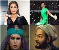 «ابن سينا والحضري وسناء مظهر».. مشاهير خطفوا المصريين على «السوشيال ميديا»