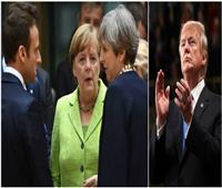 الشركات العالمية في طريقها لتمهيد انتصار«ترامب» على حلفائه الأوروبيين بشأن إيران
