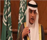عادل الجبير: المحتجزون في السعودية تربطهم علاقات بدول أجنبية