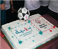 بالصور... الأوليمبي الخاص لكرة القدم النسائية الموحدة في زيارة لـ« بهية»