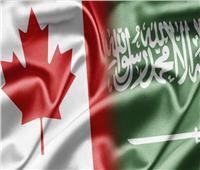 """وزير سعودي: الأزمة مع كندا لن تؤثر على علاقات """"أرامكو"""" هناك"""