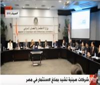خبير اقتصادي: تحرير سعر الصرف من أهم عوامل جذب الاستثمار لمصر