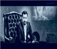أحمد بتشان ينتهي من تصوير كليب «حبك شر»