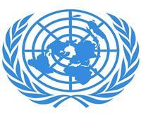 الاحتفال مع الأمم المتحدة باليوم العالمي للشباب