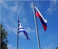 مصدر بحكومة أثينا: اليونان تسحب سفيرها من روسيا