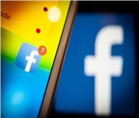 «تقنية جديدة» لمعرفة وقت استخدام «فيسبوك» و «انستجرام»