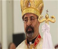 «البطاركة الكاثوليك» يرسل برقية تعازي للبابا تواضروس في وفاة مطران المنيا
