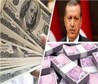 بعد خسارة الليرة التركية 30% من قيمتها.. إلى أين يتجه اقتصاد تركيا؟