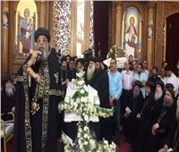 البابا تواضروس: «يعز علينا أن نودع المطران أرسانيوس»