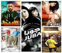 «الديزل» ليس الأول... أفلام متهمة بسرقة «الأفيش»