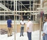 """رئيس """"العامة لقصور الثقافة"""" يتفقد المراحل النهائية لإنشاءات قصر ثقافة دمنهور"""