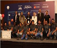 فريق مصري يشارك في المسابقة الدولية لأمن المعلومات بطوكيو
