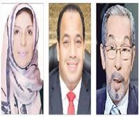 صندوق مصر السيادي.. الانطلاقة تقترب