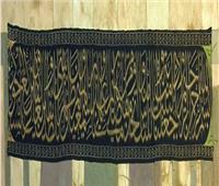 ننشر فعاليات متحف النسيج المصري ومتحف الفن الإسلامي بقدوم عيد الأضحي المبارك
