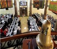 انخفاض مؤشرات البورصة في نهاية جلسة اليوم وتخسر 9.9 مليارات جنيه