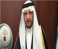 التعاون الإسلامي ترفض التدخلات الخارجية في شؤون السعودية