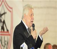 فيديو| مرتضى منصور: «هفضح اللي بيتآمر على الزمالك ومعايا تسجيلات»