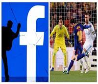 «فيس بوك» تبث مباريات «الدوري الإسباني» مجانا في 8 دول