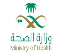 الصحة السعودية تجري ١٤٢ عملية قسطرة و٩ عمليات قلب مفتوح للحجاج