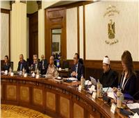 «الحكومة»: انتهاءالأعمال الخاصة بالطريق الدائري الاقليمي