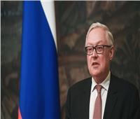 نائب وزير الخارجية الروسي: مستعدون لمناقشة أحدث أسلحتنا الإستراتيجية مع أمريكا