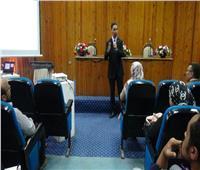 ندوة في جامعة المنيا للتعريف بمنح المعونة الأمريكية