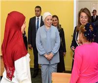 فيديو| لحظة افتتاح قرينة الرئيس السيسي دار رعاية الفتيات بالعجوزة