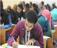 اليوم.. طلاب الثانوية العامة يؤدون امتحاني «الجبر والهندسة الفراغية» و«الإحصاء»