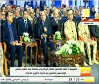 الرئيس السيسي: الإصلاح الاقتصادي مسار صعب.. ويجب التعاون لانجاحه