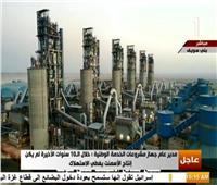 «السيسي» يشهد فيلم تسجيلي لمجمع مصانع الأسمنت ببني سويف